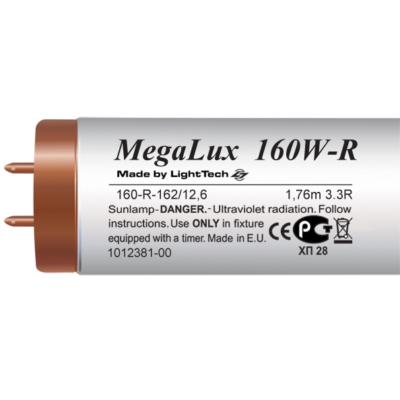 1012381-MegaLux-160W_enl