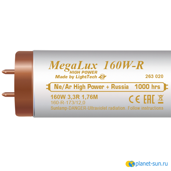 MegaLux 160W 3,3 R HighPower
