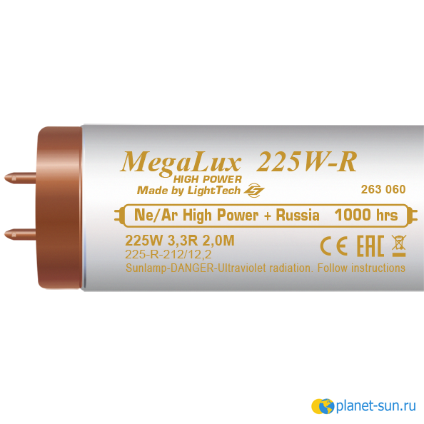 MegaLux 225W 3,3 R HighPower