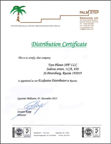 Palmstep-certifikat
