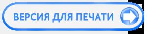 кнопка-pdf