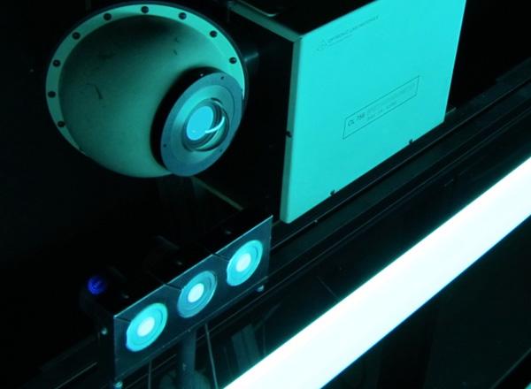 оптическая лаборатория