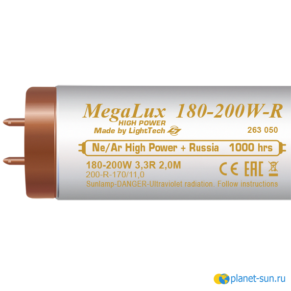 MegaLux 180-200W 3,3 R HighPower
